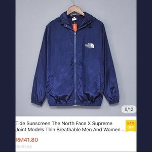 FAKE SUPREME X NORTH FACE WINDBREAKER
